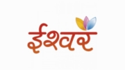 Ishwar TV Live